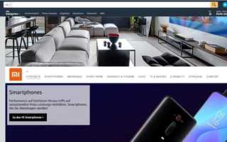Angekommen - Xiaomi startet in Deutschland