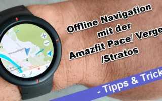 Amazfit Navigation - mit dieser App ist das möglich
