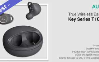 Aukey EP-T10 Premium True Wireless Earbuds im Test - teuer und ihr Geld auch wert?