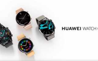 Huawei Watch GT 2 - die neue Smartwatch die gar nicht so neu ist