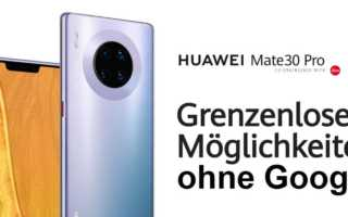 Huawei Mate 30 Bann - die letzte Tür für die Google Dienste ist zu