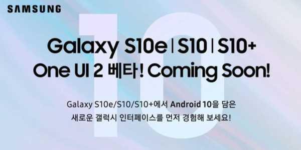 Samsung Galaxy S10 - das Update auf One UI 2.0 mit Android 10 kommt