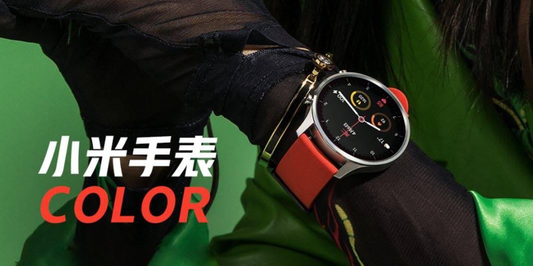Xiaomi Mi Watch Color Smartwatch vorgestellt