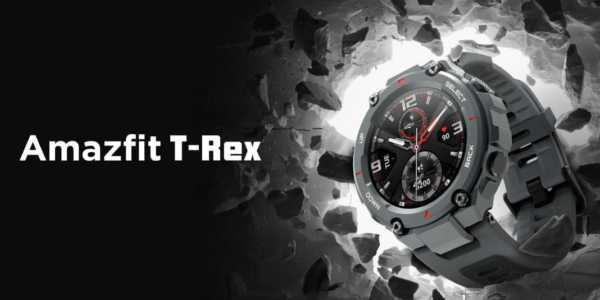 Amazfit T-Rex - robuste Smartwatch mit altbekannter Technik