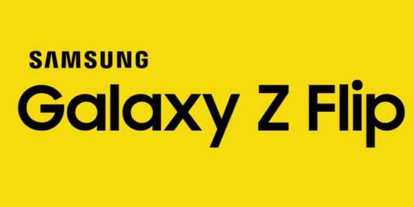 Von wegen Samsung Galaxy Bloom...